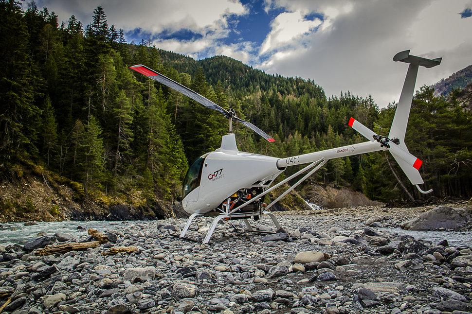 Vol hélicoptere ULM à annecy